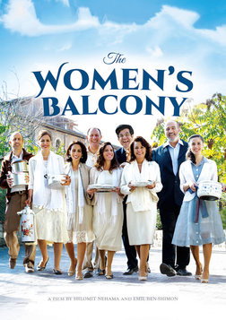 The Women's Balcony - Ismach Hatani