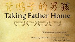 Taking Father Home - Bei yazi de nanhai